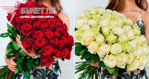 Служба доставки цветов «Букет «112»