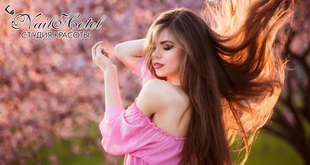Скидки до 75% на услуги для волос в сети студий NaiLHoteL