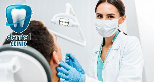 Стоматология Garant