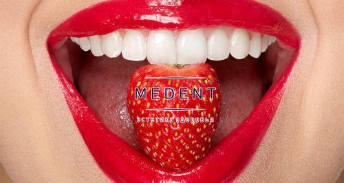 Стоматология «Медент»