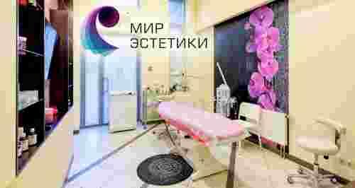 Скидка 50% на мезотерапию, чистки и биоревитализацию