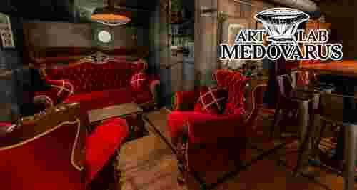 Скидка 50% в фирменном баре ART LAB MEDOVARUS
