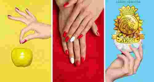 Скидки до 60% на ногтевой сервис в салоне «Лион»