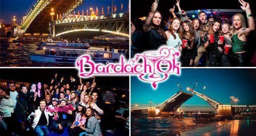 Компания BardachOK Events Group