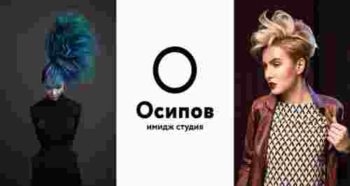 Скидки до 54% в «Имидж-студии Дениса Осипова» в центре города