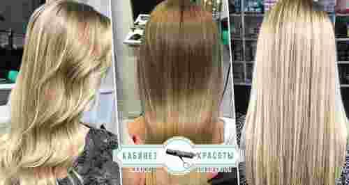 Скидки до 68% на услуги для волос от топ-стилиста