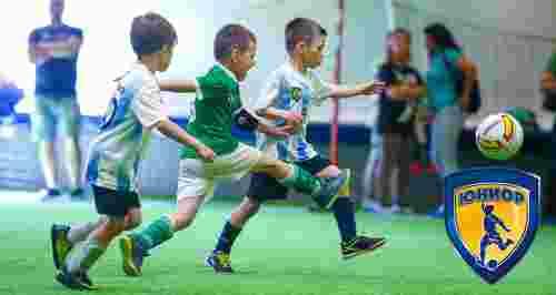 Скидки до 100% в детской футбольной школе «Юниор»