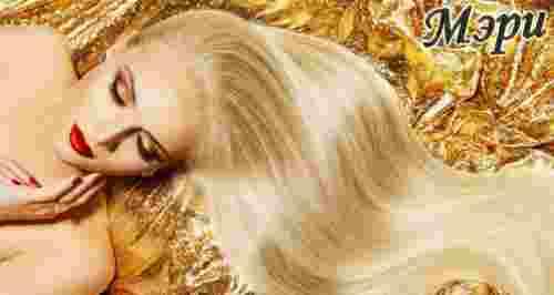 Скидки до 50% на уход за волосами в 2 мин. от м. Озерки