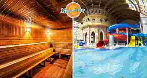 Скидки до 100% на посещение аквапарка и бани в будни
