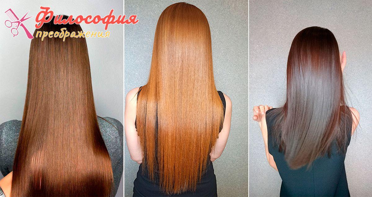 Скидки до 84% на услуги для волос в студии красоты «Лилия»