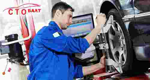 Скидки до 75% на хранение колес и шиномонтаж