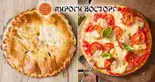 Скидка 60% на все меню от доставки пирогов «Восторг»