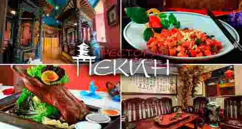 Скидки до 50% на меню в китайском ресторане «Пекин»