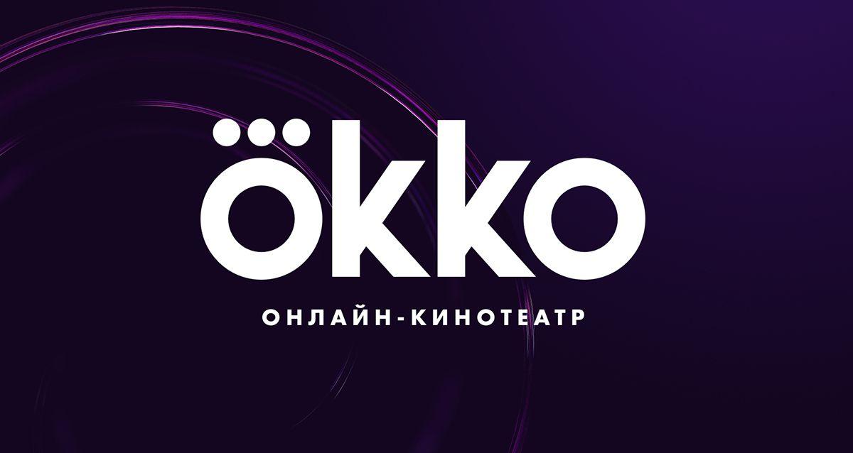 30 дней в онлайн-кинотеатре Okko за 1 р.!
