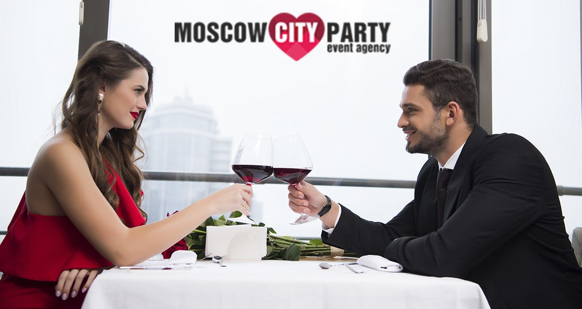 Скидки до 57% на свидания в «Москва Сити»