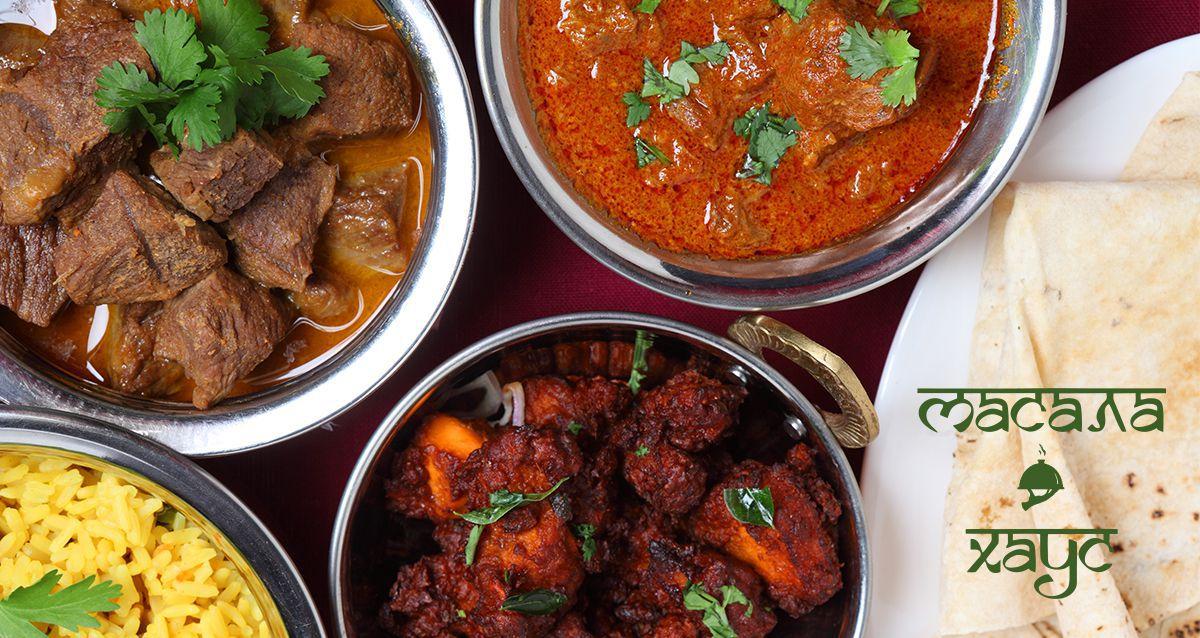 Скидка 50% от индийского ресторана «Масала Хаус»