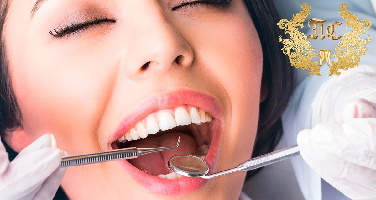 Скидки до 53% на стоматологию в Марьиной Роще