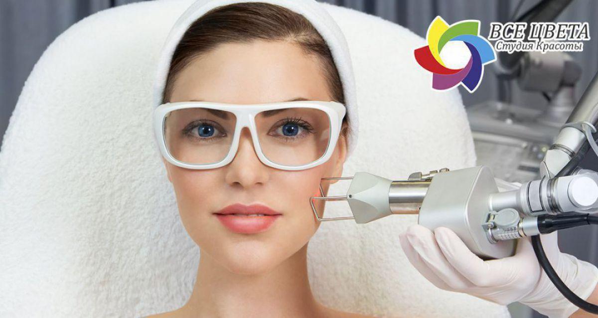 Скидки на косметологию в студии «Все Цвета» до 90%