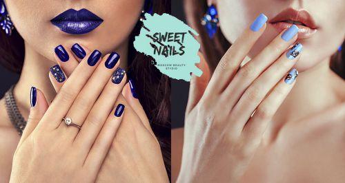 Сеть студий Sweet Nails