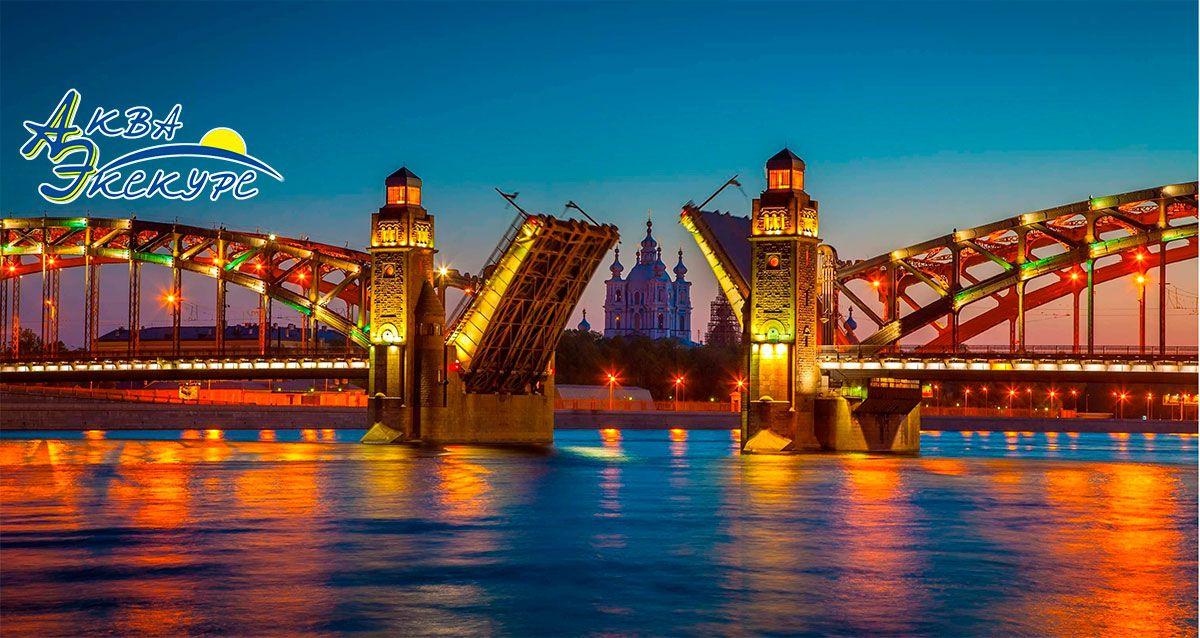 Скидки до 50% на ночные маршруты по рекам и каналам от судоходной компании «Аква-Экскурс»