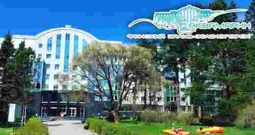 Скидки до 100% на проживание в SPA-отеле «Аквамарин»