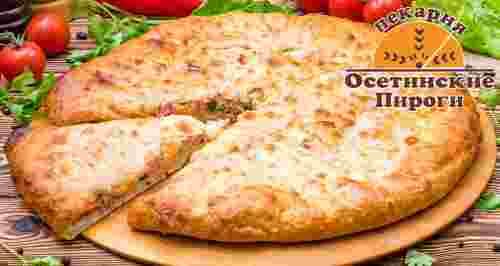 Скидки до 50% на осетинские пироги