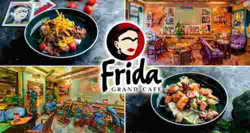 Скидка 50% на все меню и напитки в Grand Cafe FRIDA в центре города