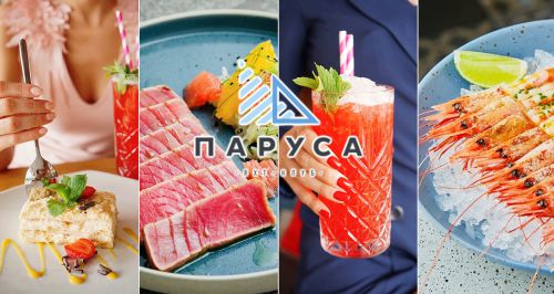 Панорамный караоке-ресторан в яхт-клубе «Паруса»