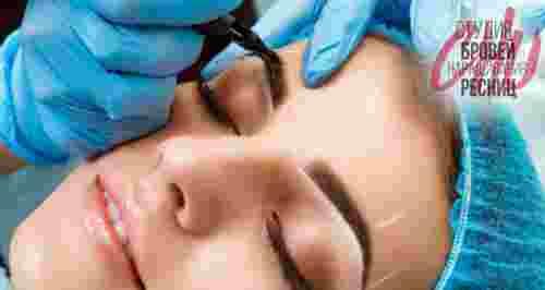 Скидки до 65% на татуаж и ламинирование ресниц