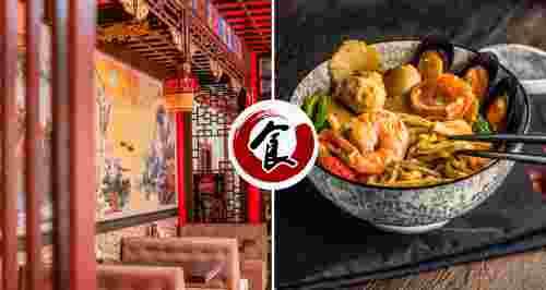 Скидки до 50% в ресторане китайской кухни «ШИКЭ»