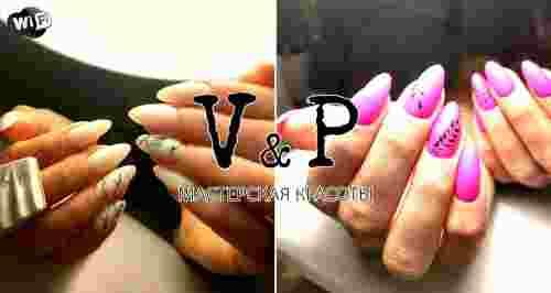 Скидки до 60% на ногтевой сервис в мастерской красоты V&P