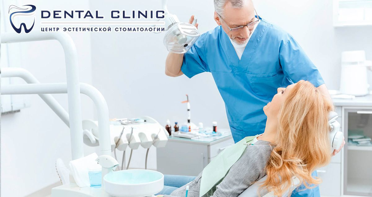 Скидки до 70% в Dental Clinic на Ушинского