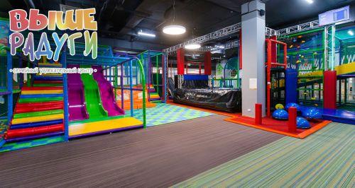 Спортивно-батутный парк «Выше радуги» в ТРК «Лондон Молл»