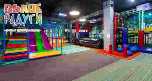 Скидка 50% на посещение спортивно-батутного парка в ТРК «Лондон Молл»