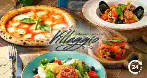 Скидки до 50% в итальянском круглосуточном ресторане Villaggio