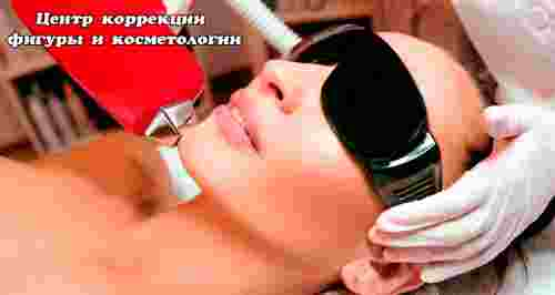 Скидки до 64% на эпиляцию и аппаратную косметологию