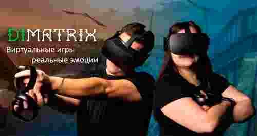 Скидки до 50% в VR-клубе в центре города
