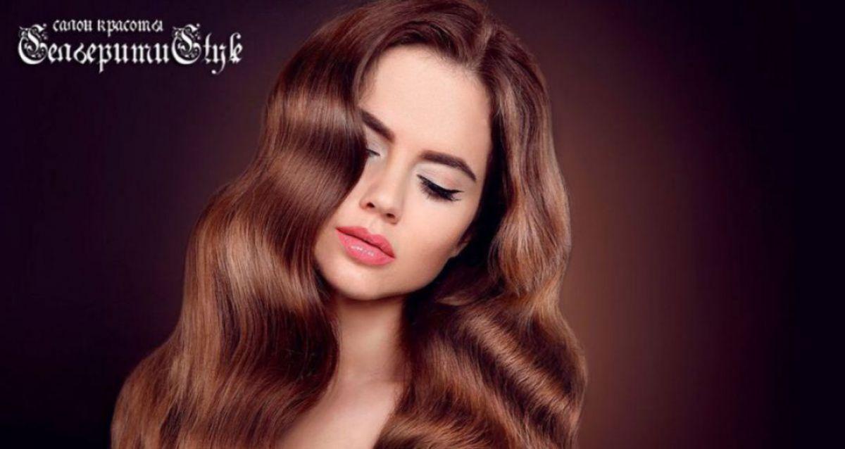 Скидки до 80% на услуги для волос в салоне SeleritiStyle