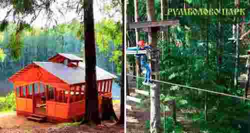 Скидка 50% на аренду беседок и посещение веревочного парка