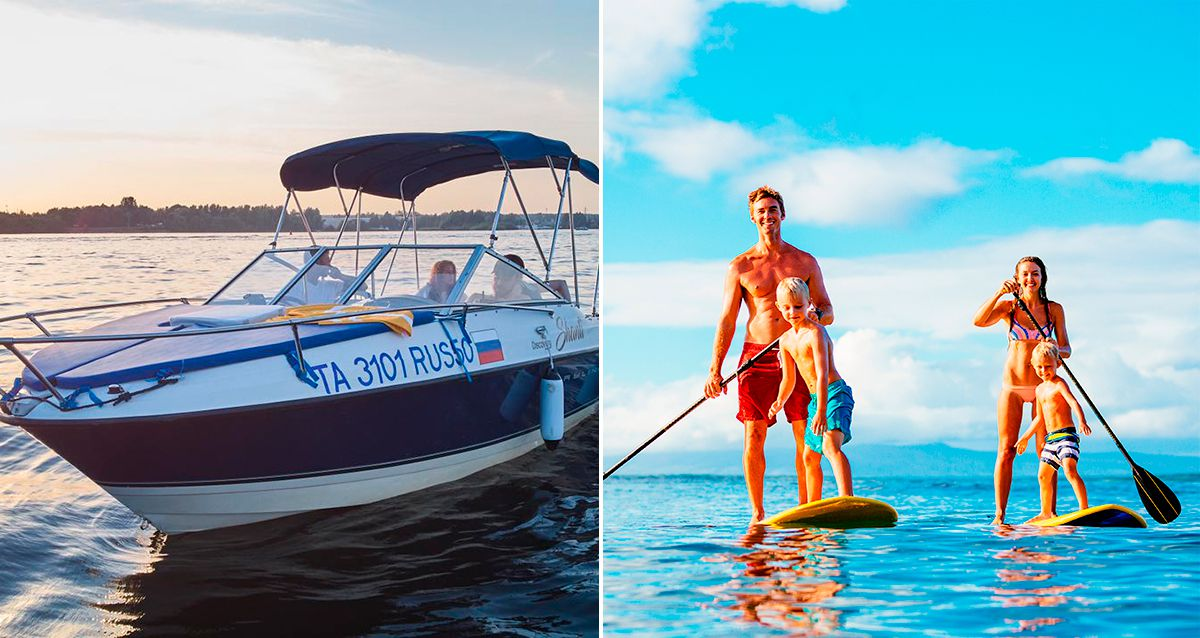 Скидки до 92% на прогулку на катере, SUP-серфинг, прокат лодок