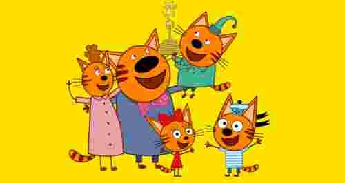 Скидка 20% на представление «Три кота: Миу-миу-миу шоу»