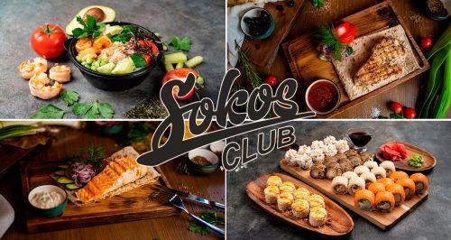 Ресторан Sokos Club