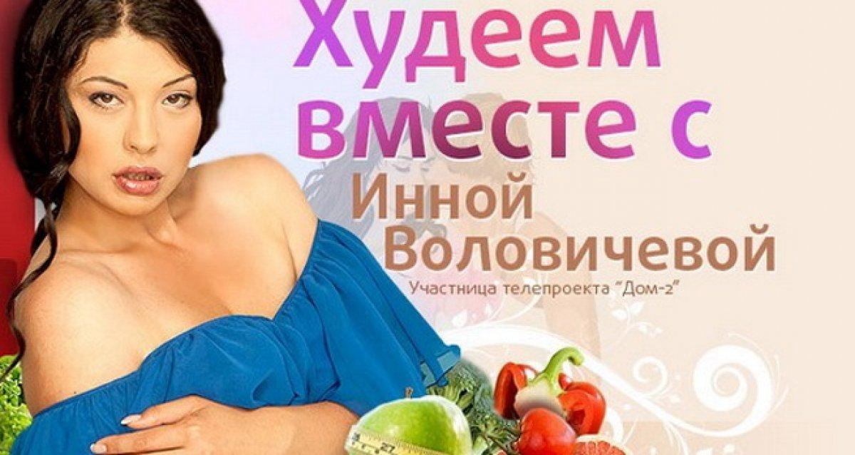 Здоровье и Жить Здорово с Еленой Малышевой VK