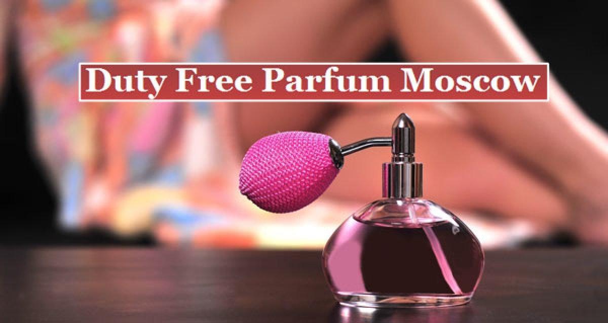 Наслаждайтесь любимым ароматом всего за 555р.!