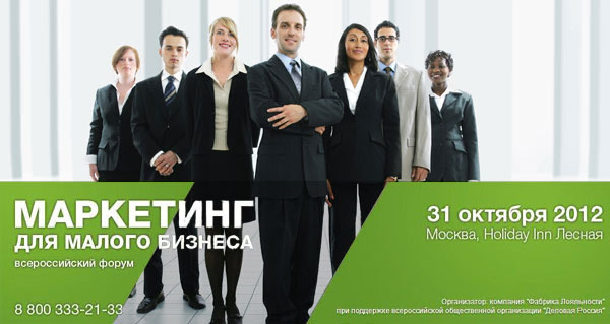 источников тепла бизнес идеи дя крупного бизнесса лучшей работы