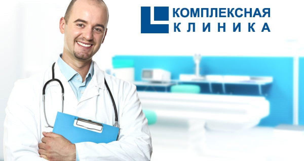 Лучшее лечение - это профилактика!
