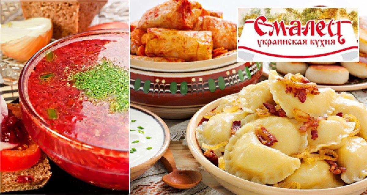 """Настоящая украинская кухня в ресторане """"Смалец""""!"""