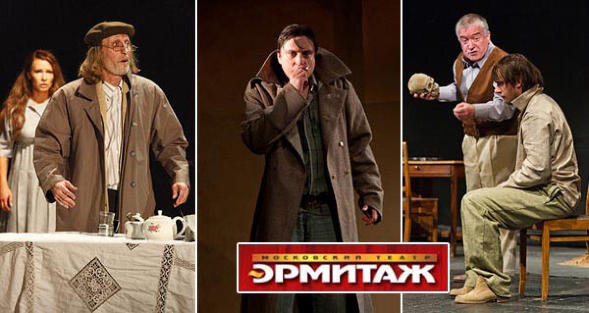 Театр - искусство отражать жизнь!