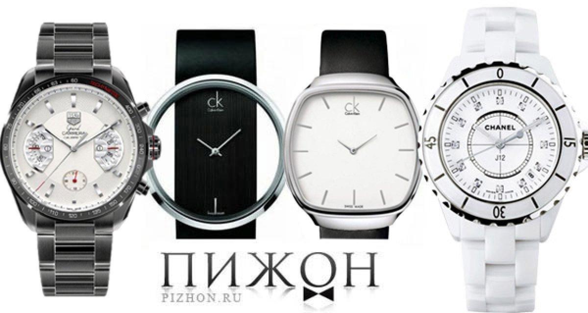 """Самые стильные часы в интернет-магазине """"Пижон""""!"""