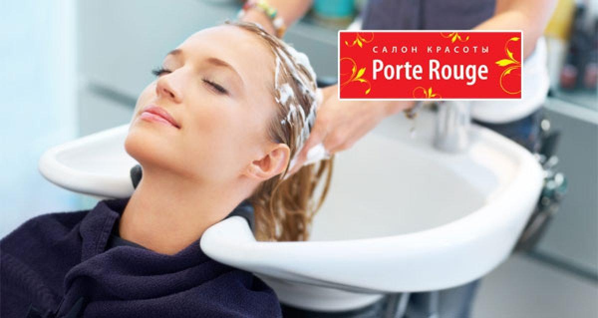 Горячие ножницы, маска, ампульное восстановление и укладка за 760р. в салоне Porte Rouge